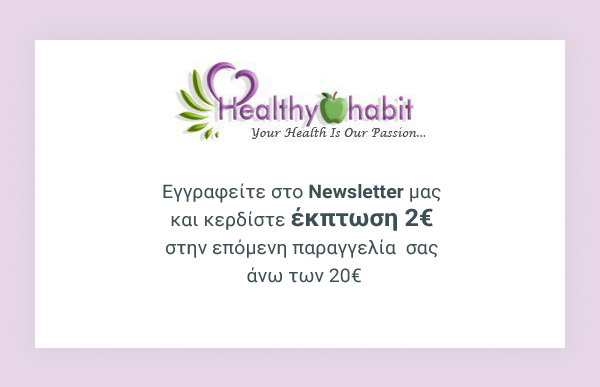 Newsletter popup new